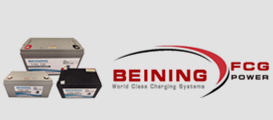 Beining battery---FCG