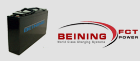 Beining battery---FCT
