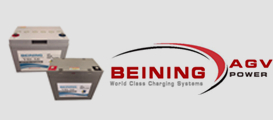 Beining battery---AGV