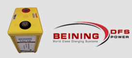 Beining battery---DFS