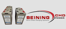 Beining battery---CHD