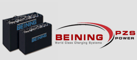 Beining battery---PZS(Forklift battery pack)